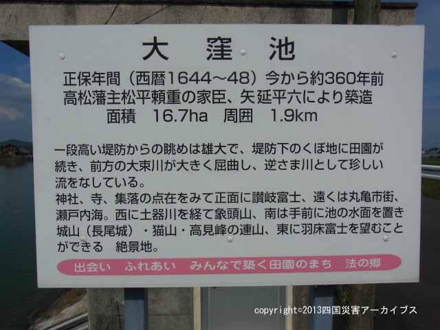 【備考画像】平成6年の干ばつ