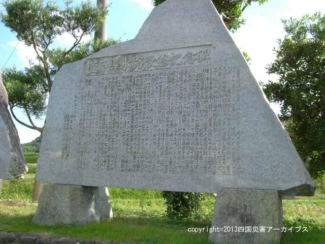 【備考画像】元禄10年の干ばつ