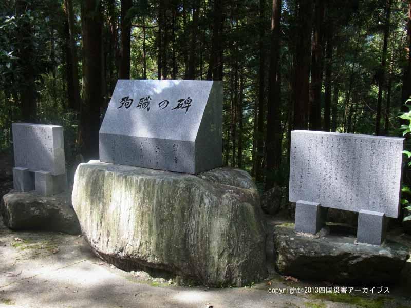 【備考画像】昭和51年の台風6号