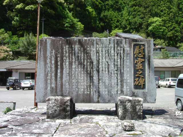 【備考画像】明治25年の洪水