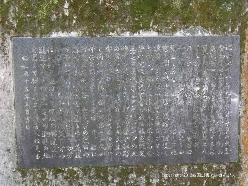 【備考画像】昭和51年の台風17号