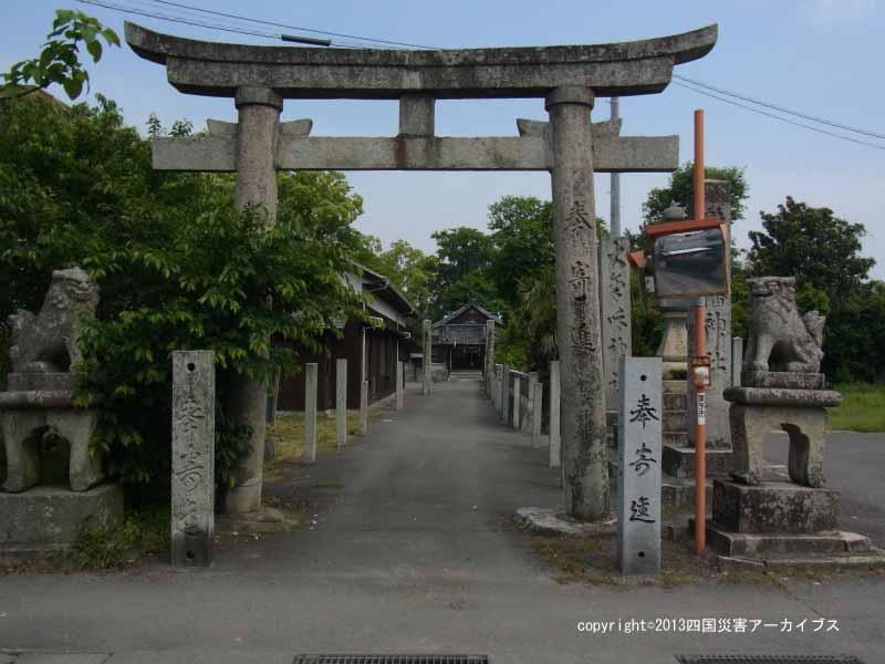 【備考画像】文禄4年の地震