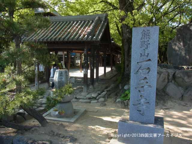 【備考画像】延宝5年の干ばつ・霖雨