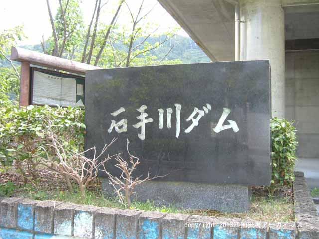 【備考画像】昭和42年の干ばつ