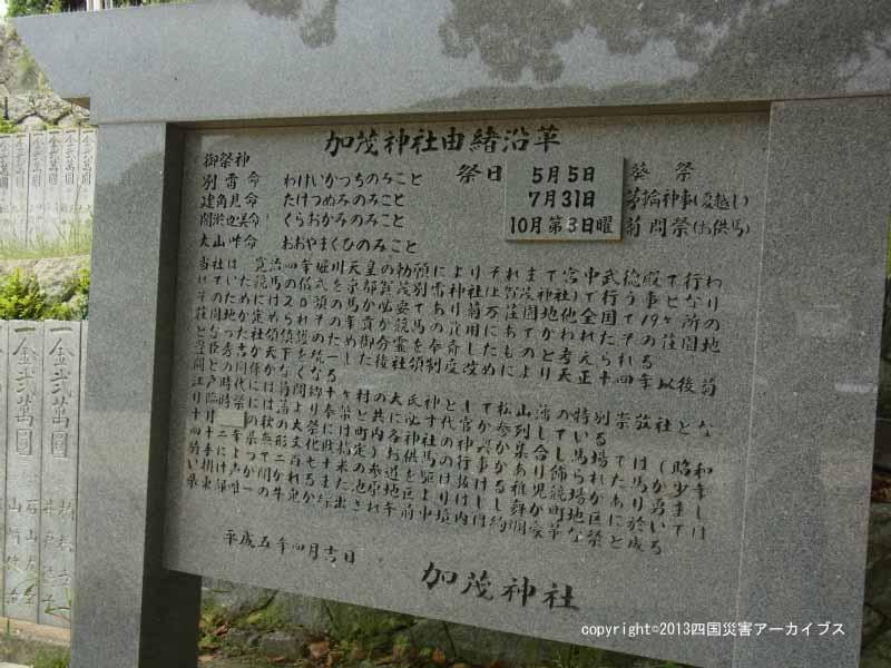 【備考画像】嘉永6年の干ばつ