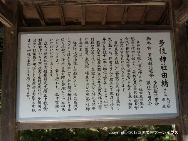 【備考画像】嘉永5年の干ばつ