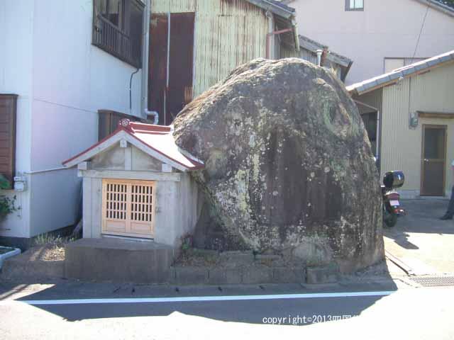 【備考画像】慶長9年の南海地震
