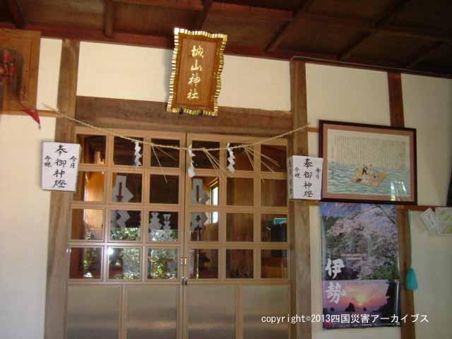 【備考画像】慶応2年の洪水