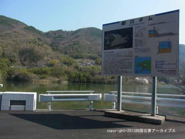 【備考画像】昭和36年の洪水