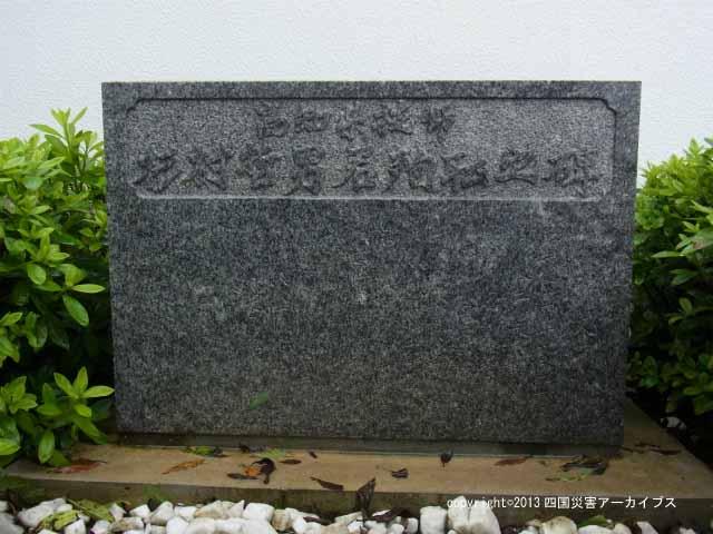 【備考画像】昭和34年の伊勢湾台風