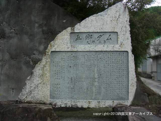 【備考画像】昭和20年の阿久根台風