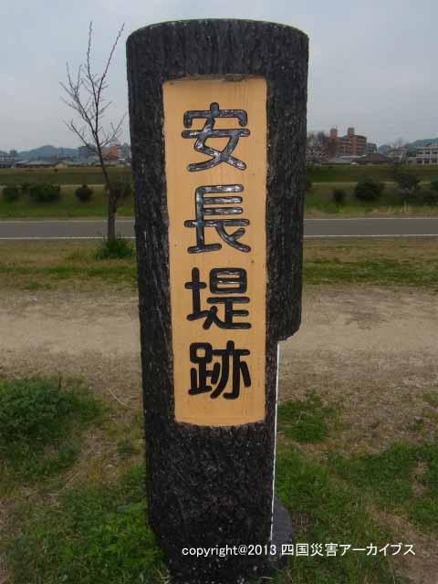 【備考画像】延宝6年の洪水